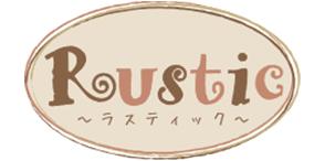 Rustic(ラスティック)